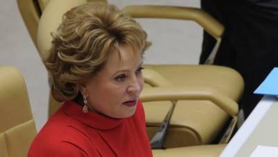 Валентина Матвиенко, муж