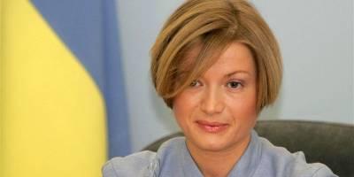 Ирина Геращенко, муж