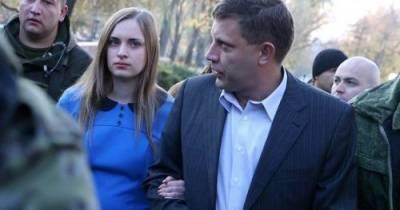 Александр Захарченко, жена
