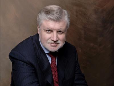 Сергей Миронов, жена