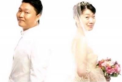 Psy, жена