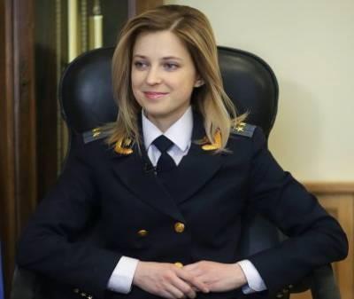 Наталья Поклонская, муж