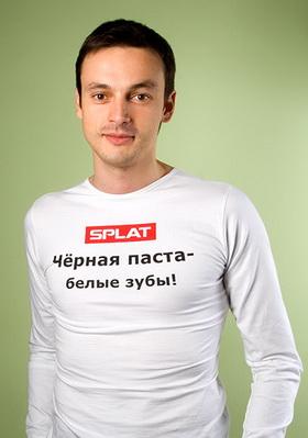 Евгений Демин, жена