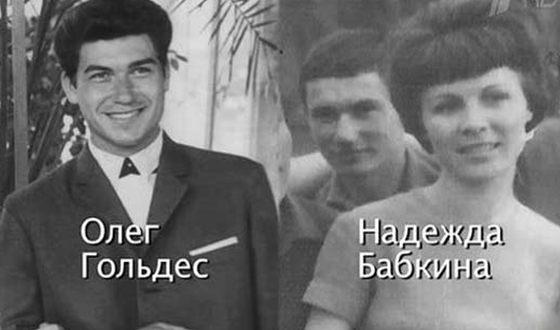 Муж Надежды Бабкиной - фото, биография, личная жизнь