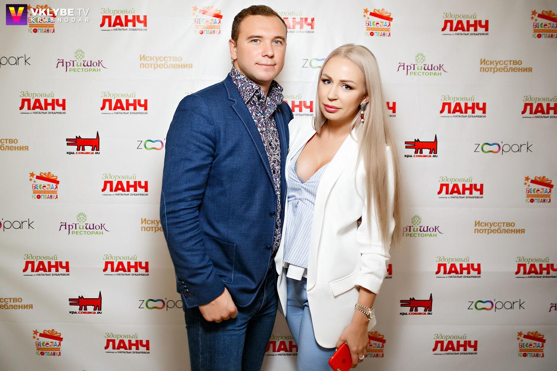 Муж Натальи Зубаревой - фото, развод, новости