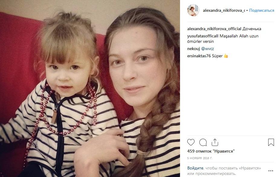Муж Александры Никифоровой - фото, личная жизнь актрисы, дети