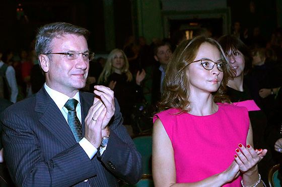 Жена Германа Грефа - фото, биография, дети