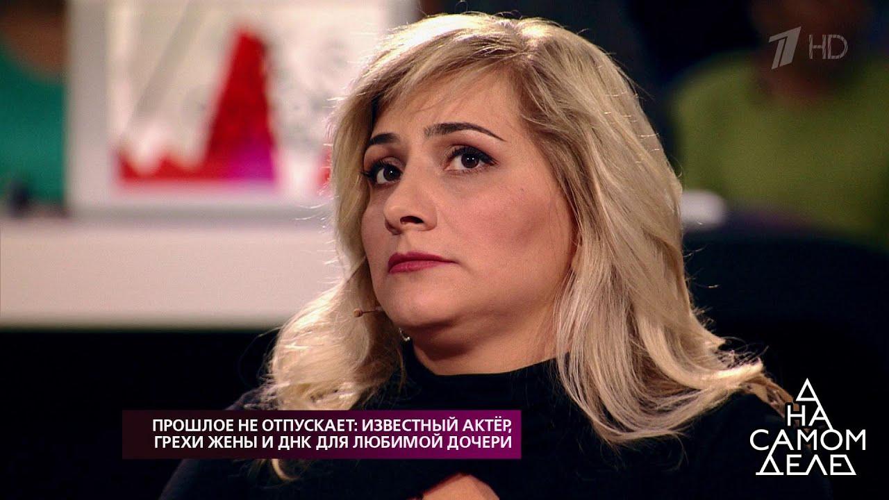 Жена Георгия Тесля Герасимова
