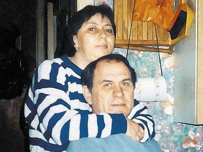 Жена Валерия Афанасьева