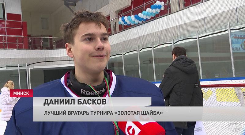 Жена Дмитрия Баскова